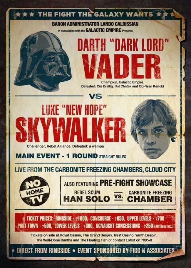Star Wars revisité en 4 affiches ... sur un ring de catch #5