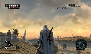 Test Assassin's Creed Revelation