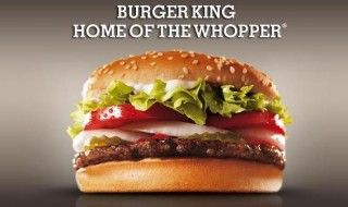 Maintenant c'est sur : Burger King is back