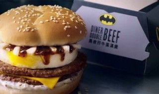 Le Batman Burger arrive chez McDonald's