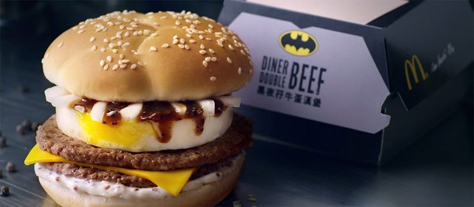 batman-burger-mcdonalds