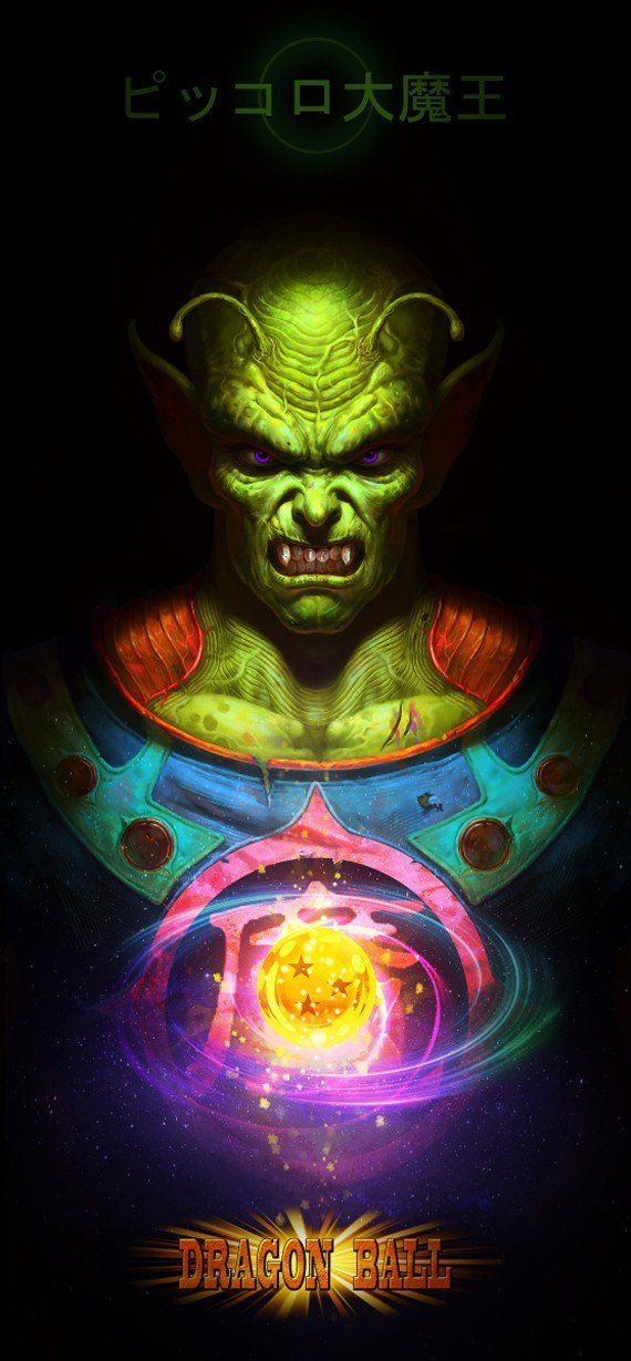 mechants-dragon-ball-version-realiste-piccolo