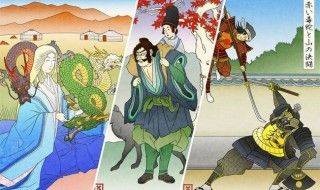 Game of Thrones au temps des Samuraïs