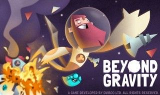 Beyond Gravity : un jeu simple et addictif