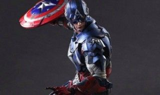 Captain America en armure dans sa version Play Arts Kaï de chez Square Enix