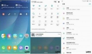 TouchWiz : Samsung supprime le tiroir d'applications