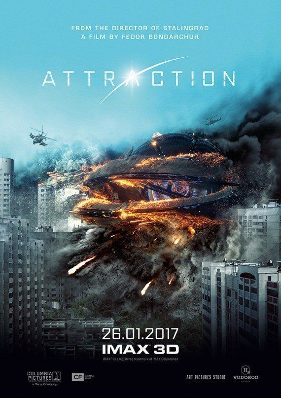 Attraction : un film de science-fiction russe digne d Hollywood #2