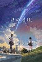 Fiche du film Your Name