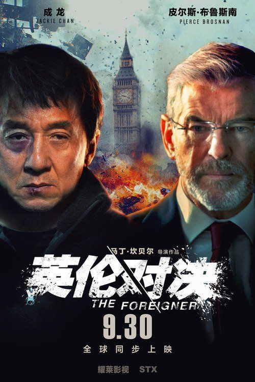 Affiche The Foreigner