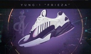 Dragon Ball Z : 8 paires de sneakers signées Adidas