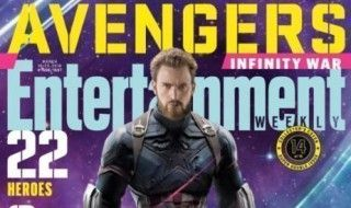 Entertainment Weekly dévoile ses couvertures pour Avengers Infinity War