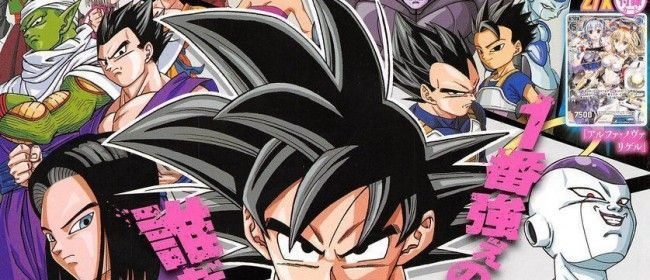 Le prochain dessin animé Dragon Ball s'intitulera Dragon Ball Heroes
