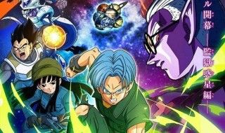 Super Dragon Ball Heroes s'offre un premier Trailer explosif