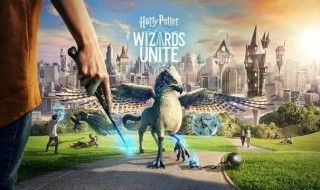 Harry Potter Wizards Unite est disponible en France