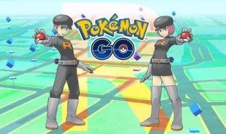 Pokémon Go : la Team Rocket s'invite dans le jeu